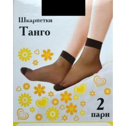 "Носки ""Танго"""