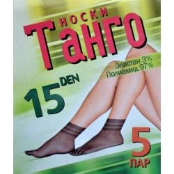 """Шкарпетки """"Танго"""""""