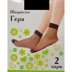 "Шкарпетки ""Гера"""